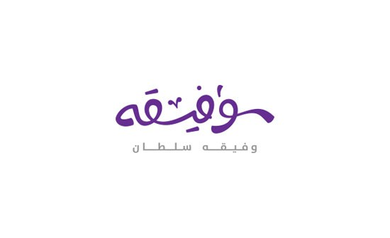 arabic-logo-28