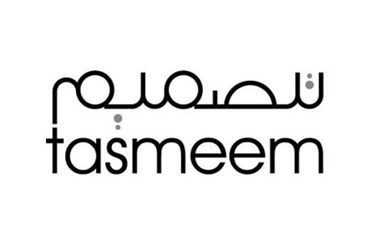arabic-logo-42