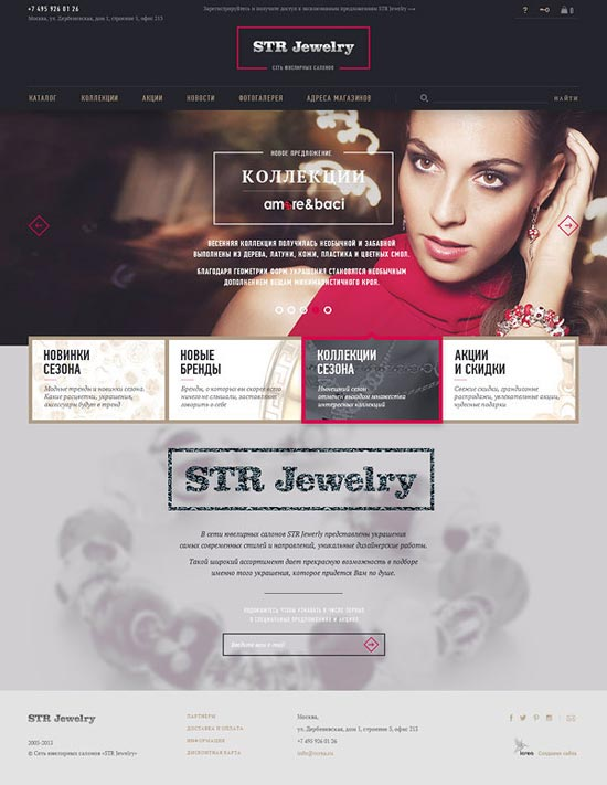 e-commerce-design-concepts-1