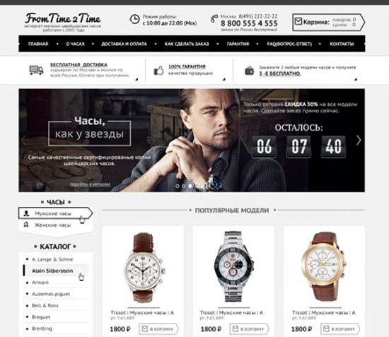 e-commerce-design-concepts-21