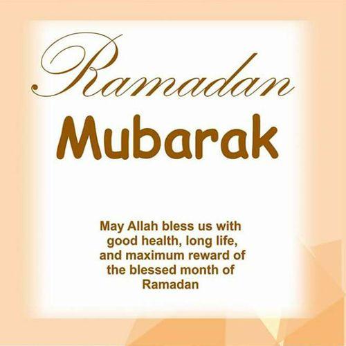 ramadan mubarak 2021 quotes