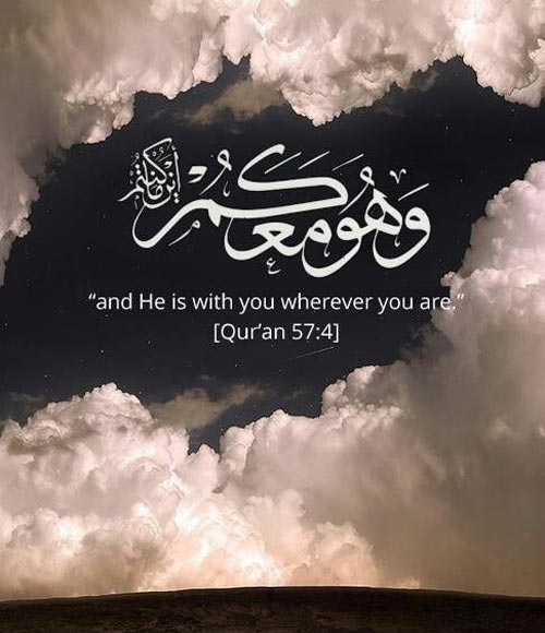 Inspirational islamic Quran Quotes