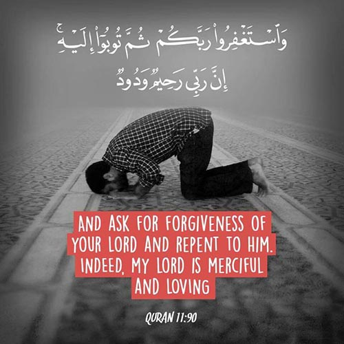 best quran quotes about prayer