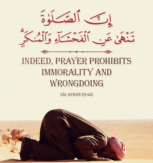 inspirational islamic quotes 2