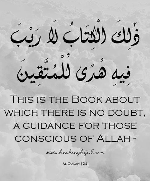 islami quotes -1