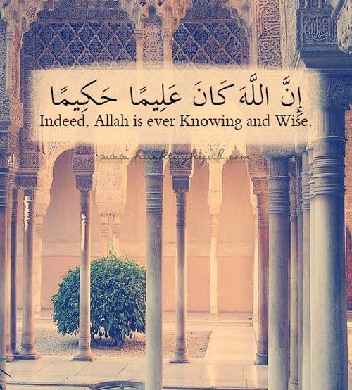 islamic Quran Quotes 1