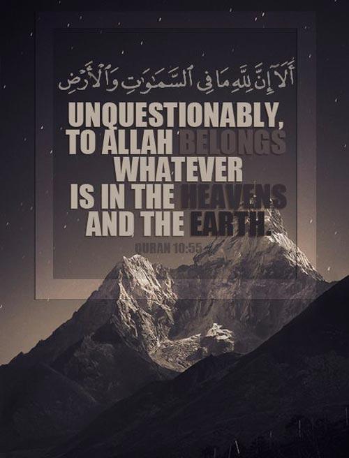 islamic Quran Quotes