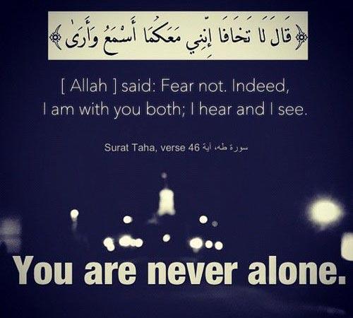 islamic quotations 1