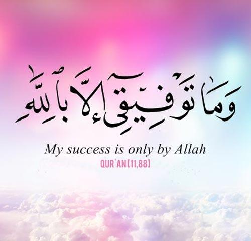 muslim quotes