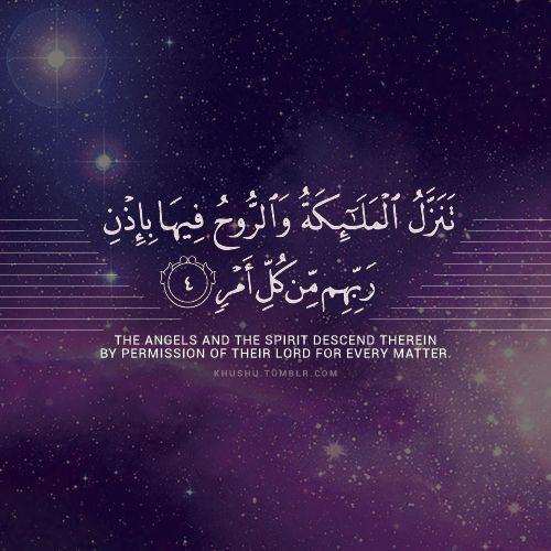 quotes islamic 1