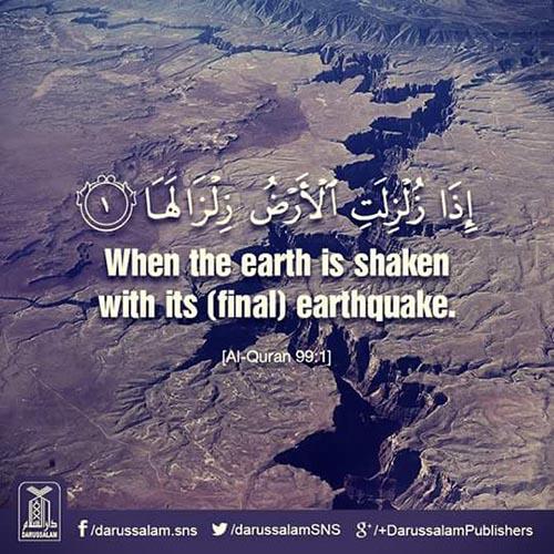 quran karim quotes 3