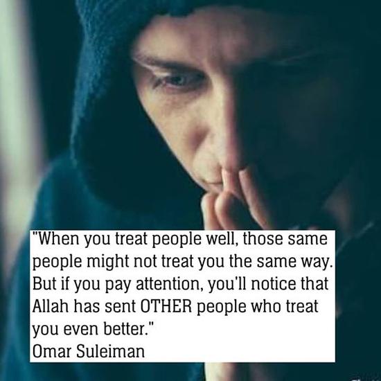 dua quotes