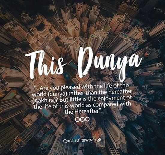 dunya quotes