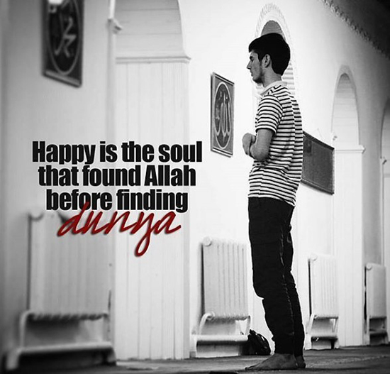 islamic quote image