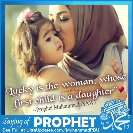 Prophet Muhammad Quotes about daughter