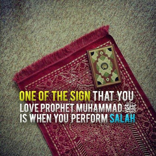 islamic prayers quote