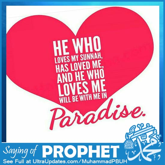 quotes by prophet muhammad about jannah paradise