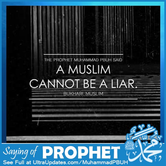 saying of prophet muhammad with images