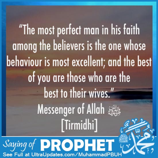 sayings of prophet muhammad in english