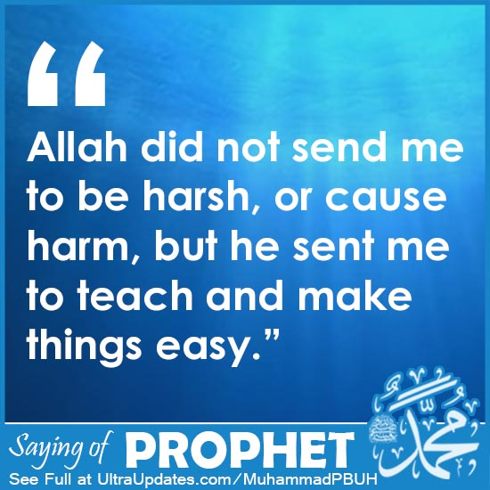 sayings of psayings of prophet muhammad with imagesrophet muhammad with images
