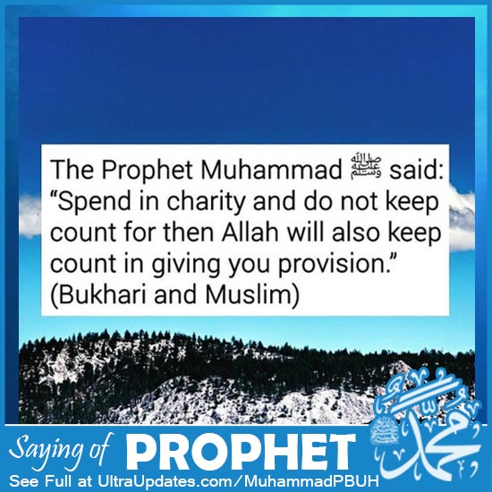 sayings of prophet muhammad