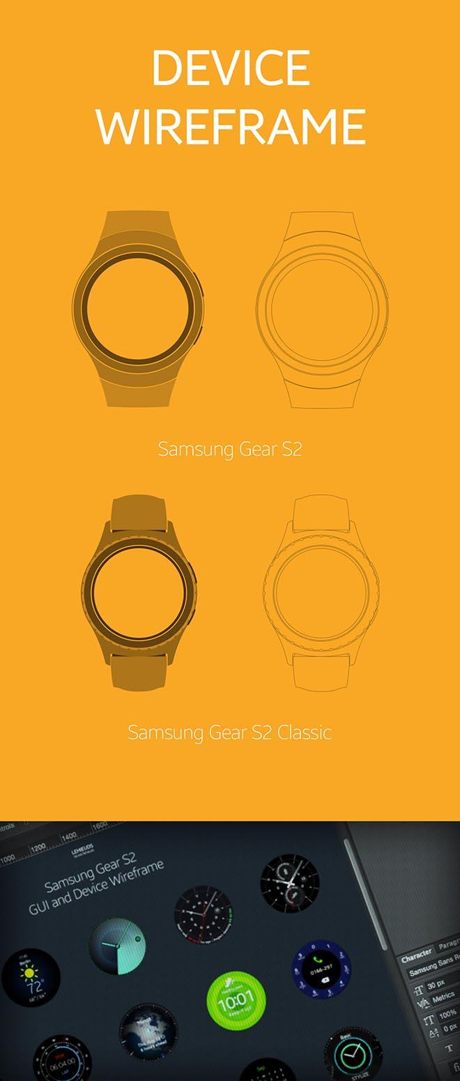 Free Samsung Gear S2 Smart Watch GUI PSD designs