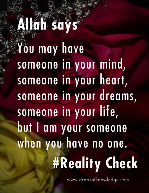 allah photo quote