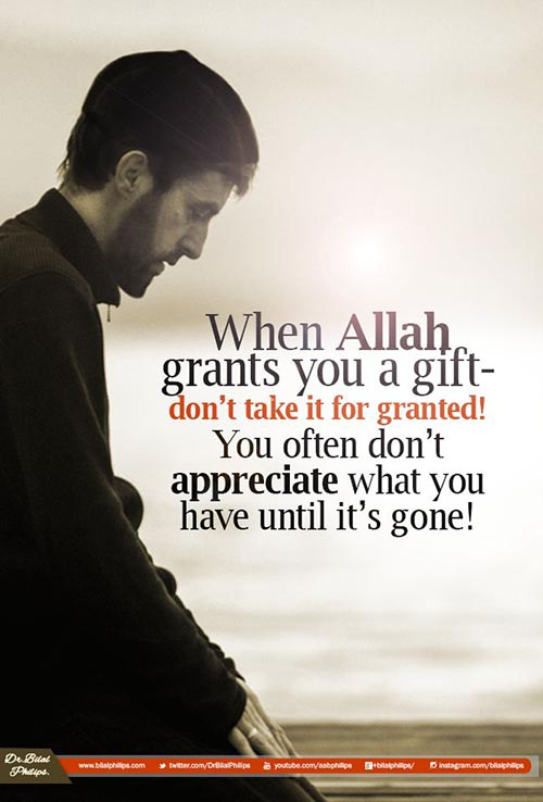 allah quotes about gift