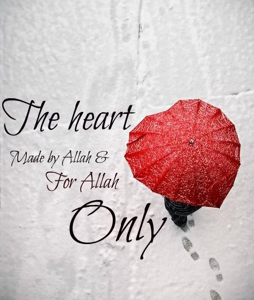 allah quotes about heart