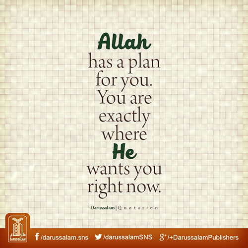 allah-quotes-about-life-planning