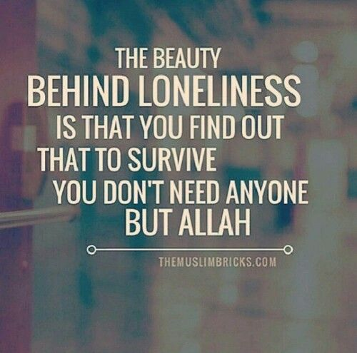 allah quotes with image