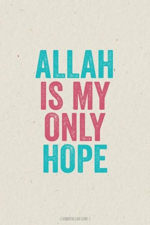 quote of allah