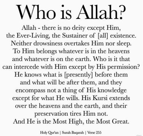 who is allah quote form quran