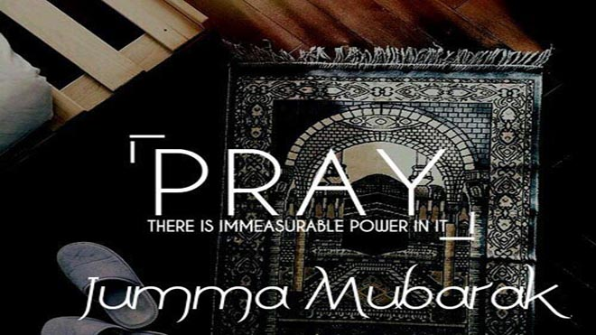 Islamic Wallpaper With Quotes In English 55 Beautiful Jumma Mubarak Wishes Amp Quotes With Images
