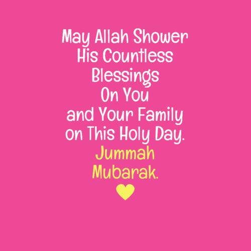 best jumma mubarak photo