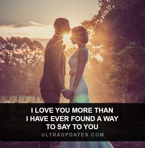 cute couples quotes