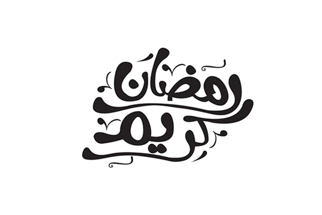 Ramadan Kareem logo calligraphy designs 1