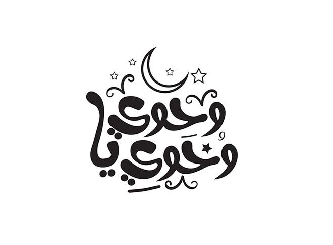 Ramadan Kareem logo calligraphy designs 11