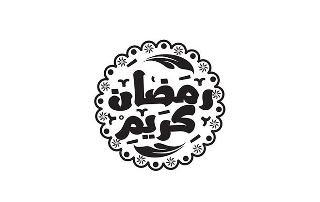 Ramadan Kareem logo calligraphy designs badge