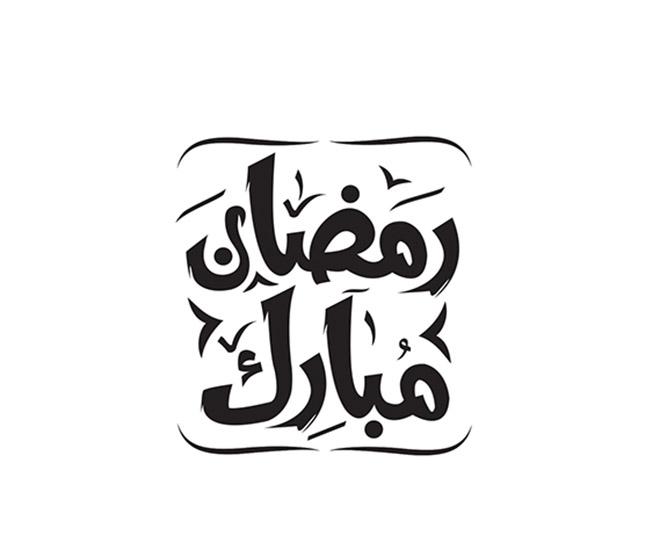 Ramadan Kareem logo calligraphy designs inspiration