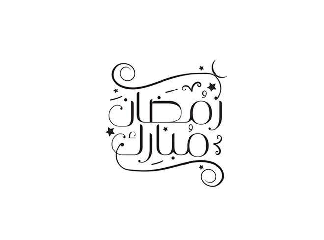 Ramadan Kareem logo designs 10