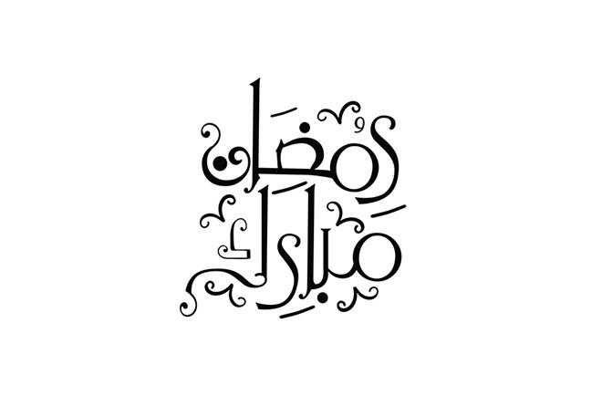 Ramadan Kareem logo designs 11
