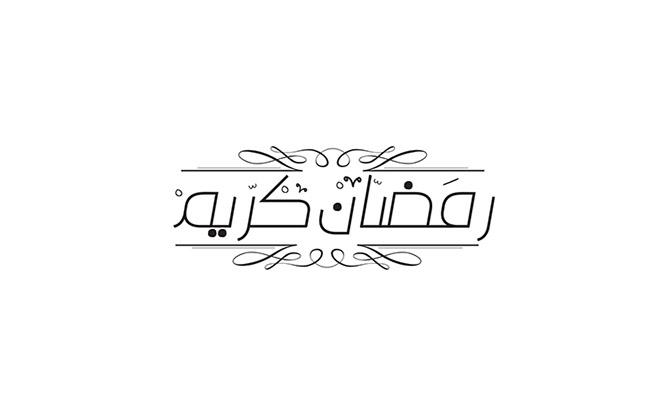 Ramadan Kareem logo designs 2