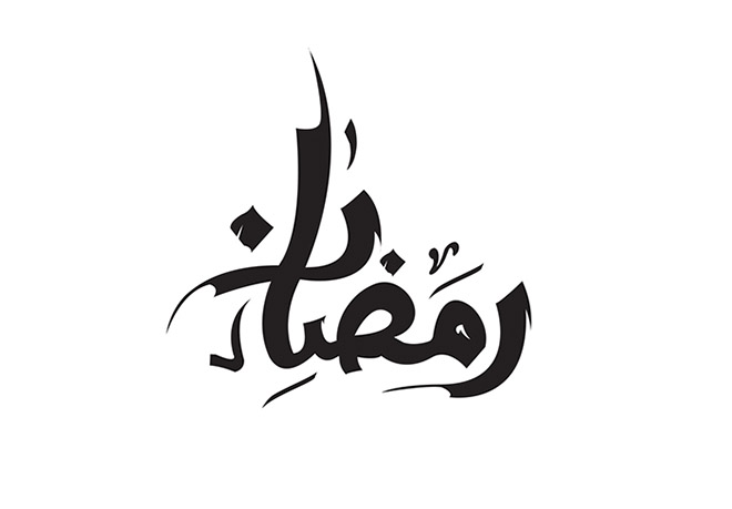 Ramadan Kareem logo designs 3