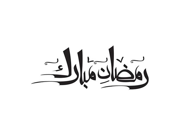 Ramadan Kareem logo designs 5
