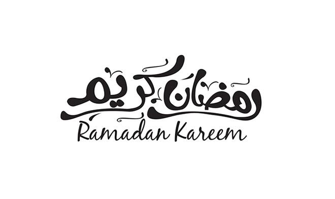 Ramadan Kareem logos