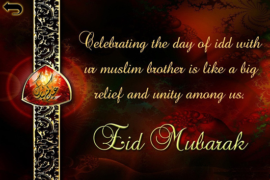 42 Eid Mubarak Wishes Quotes In English 2020 1441