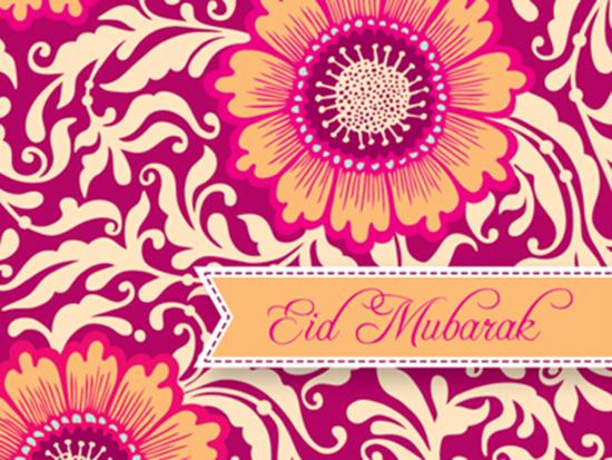 eid_mubarak_fuchsia