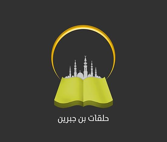 Design-Islamic-Logo-with-Golden-Ratio