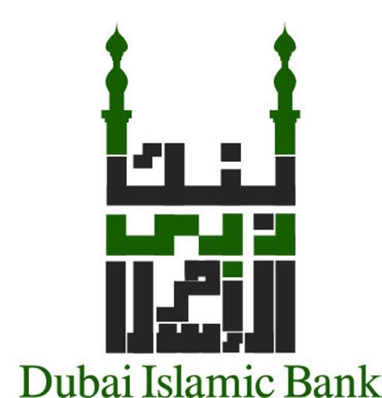 LOGO BANK DUBAI